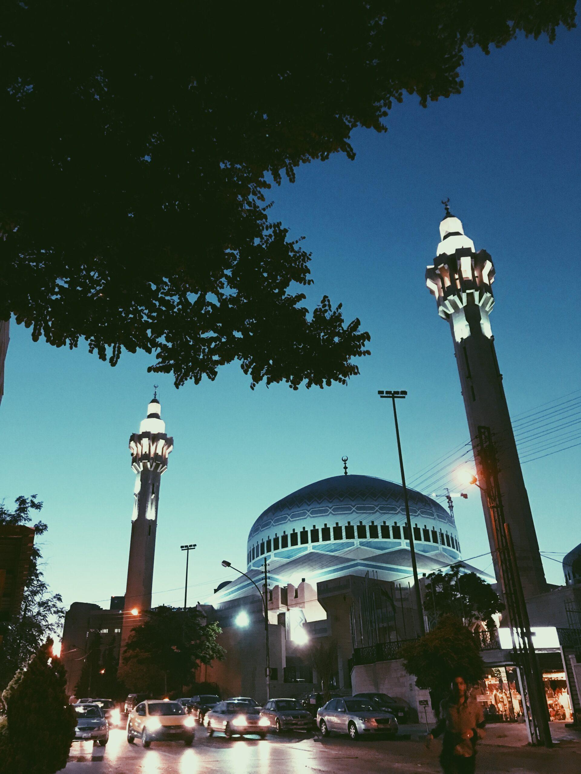 Amman King Abdullah I Mosque