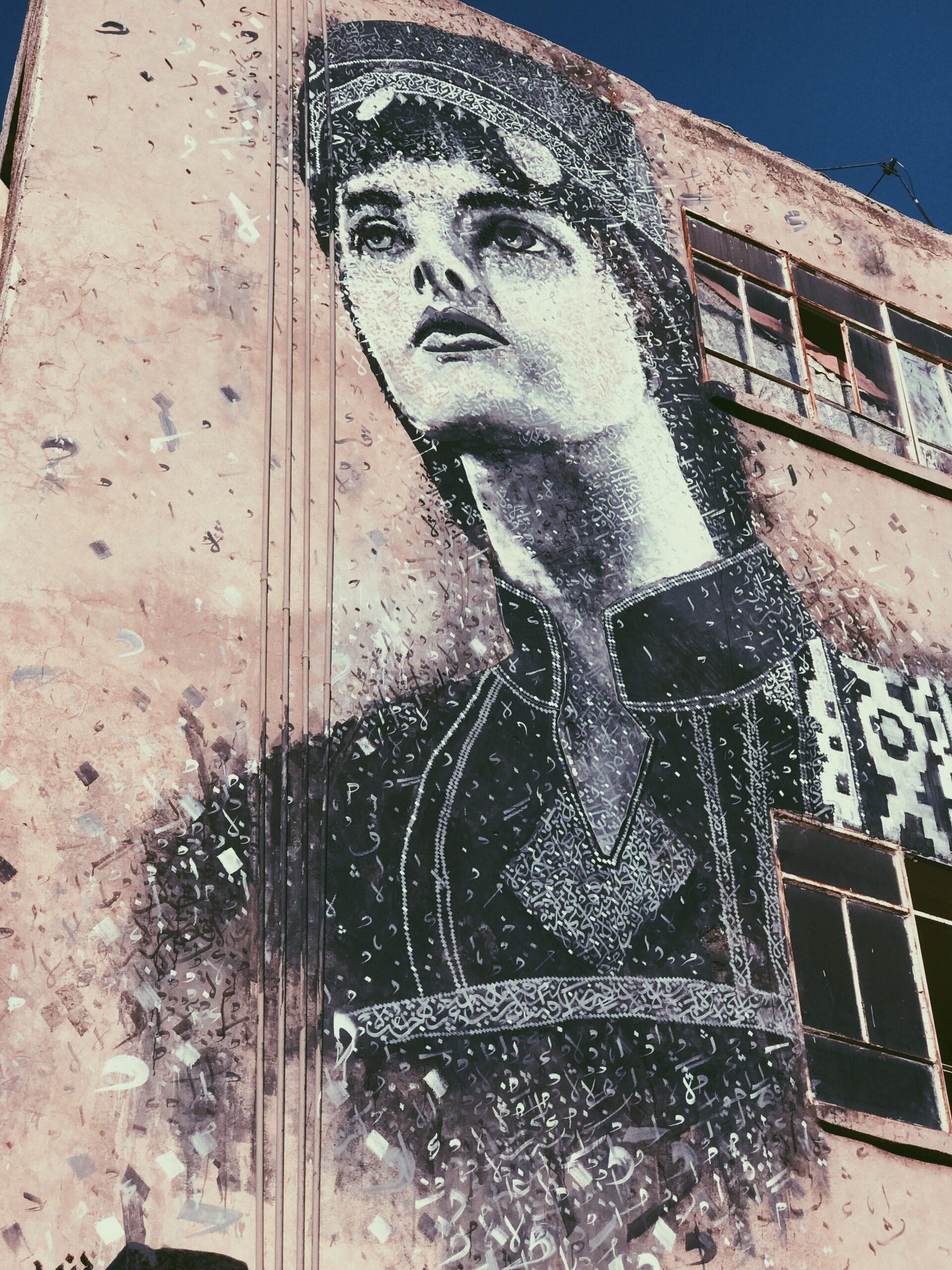 Amman – one of the city's the graffiti murals