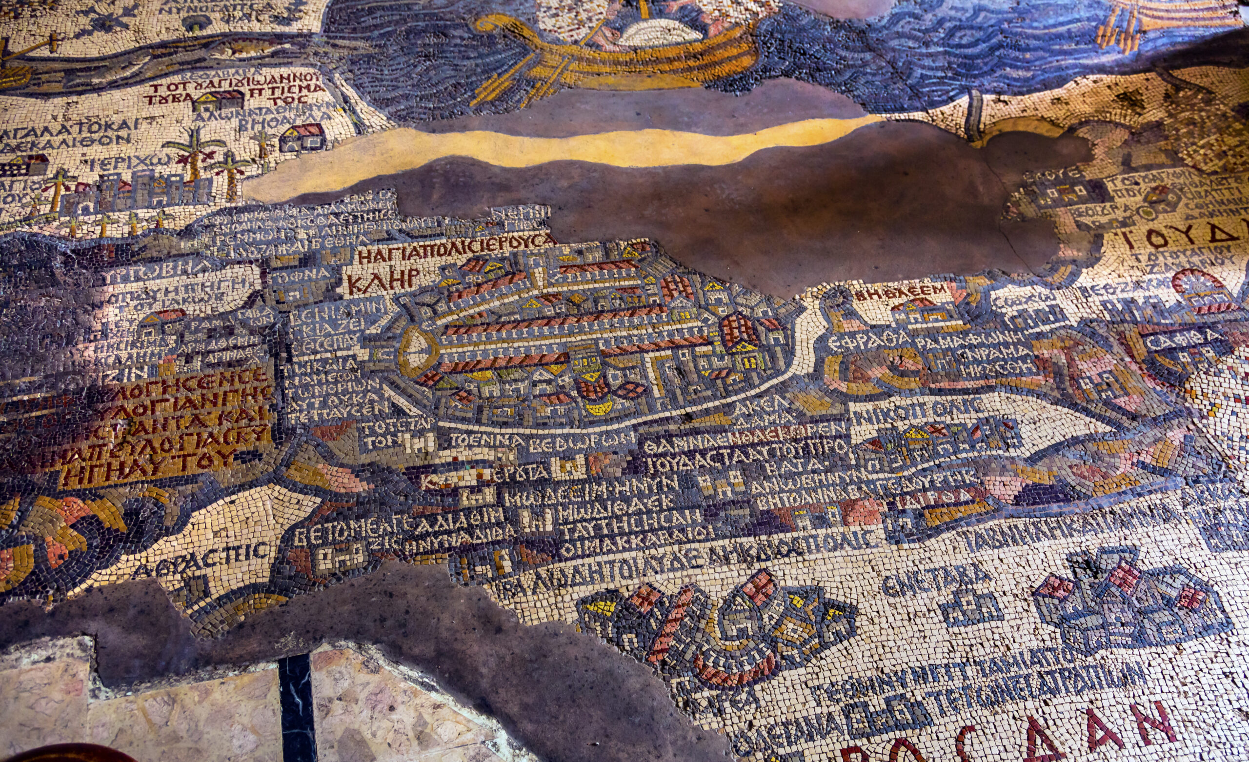Madaba Map – 6th century Mosaic Map of Jerusalem and the Holy Land